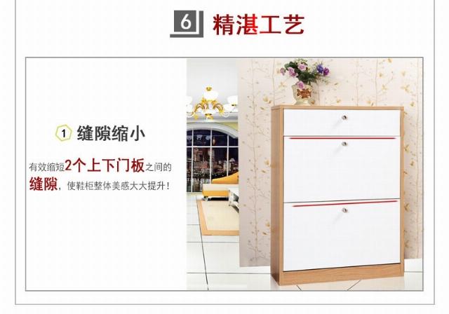 电视柜尺寸设计图展示