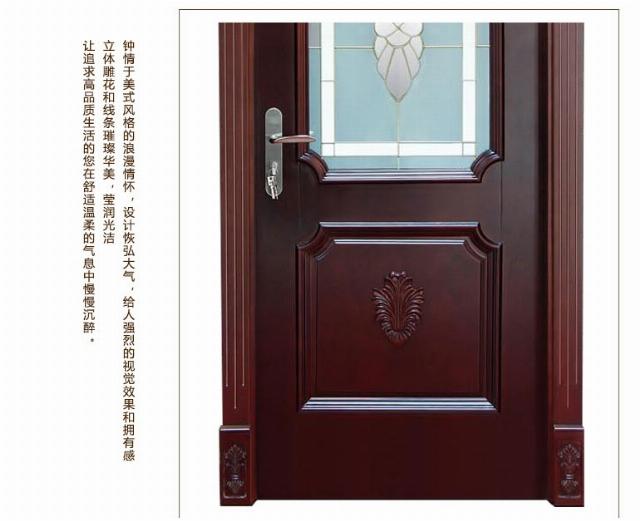 WWW_MEIME521_COM_ihomeo2o.com 宽640x521高