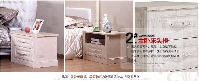 梳妆凳*1件,单门顶柜*1件,对开门顶柜*2件,角柜*1件,内推拉门衣柜外框